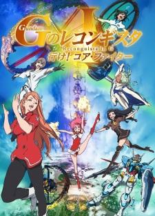 Gundam: G no Reconguista Movie 1 - Go! Core Fighter
