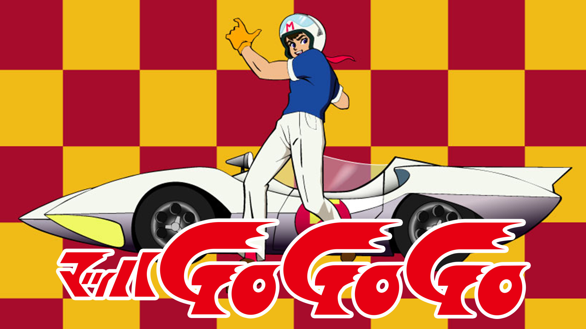Cover image of Speed Racer X