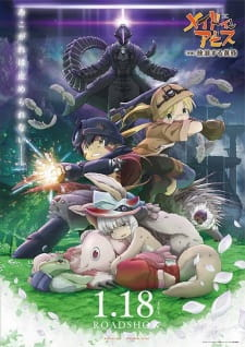 Made in Abyss Movie 2: Wandering Twilight (Dub) poster