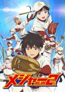 Poster of MAJOR SECOND Season 2
