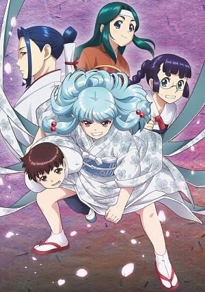 Poster of Tsugumomo - OVA