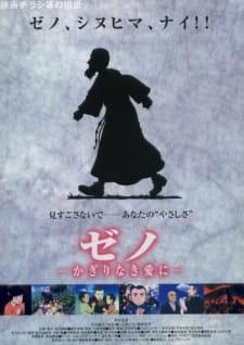 Zeno: Kagirinaki Ai ni poster