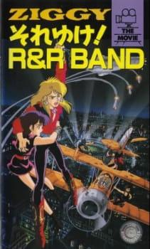 Ziggy: Soreyuke! R&R Band