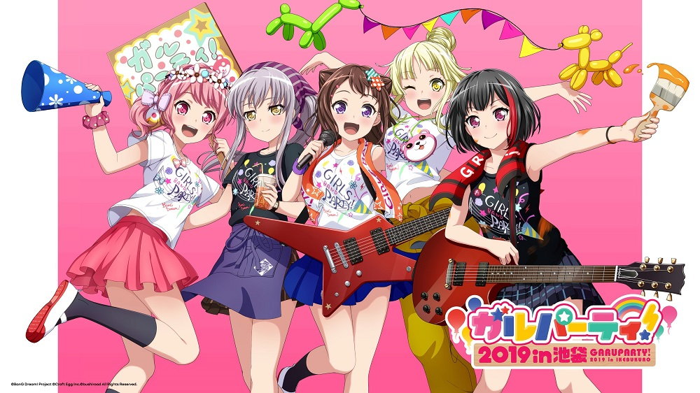 Cover image of BanG Dream! S2 (Dub)