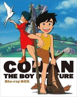 Poster of Mirai Shounen Conan Movie