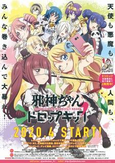 Jashin-chan Dropkick S2 poster