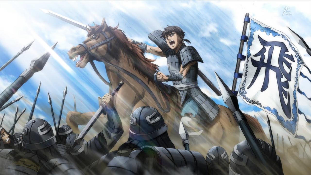 Cover image of Kingdom Season 3
