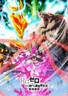 Re:Zero kara Hajimeru Isekai Seikatsu: Hyouketsu no Kizuna (Sub)