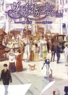 Violet Evergarden: Eternity and the Auto Memory Doll (Dub) poster
