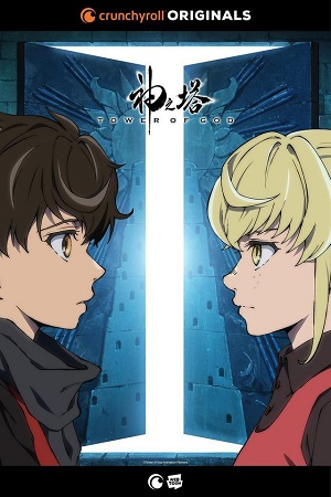 Tower of God (Dub) poster
