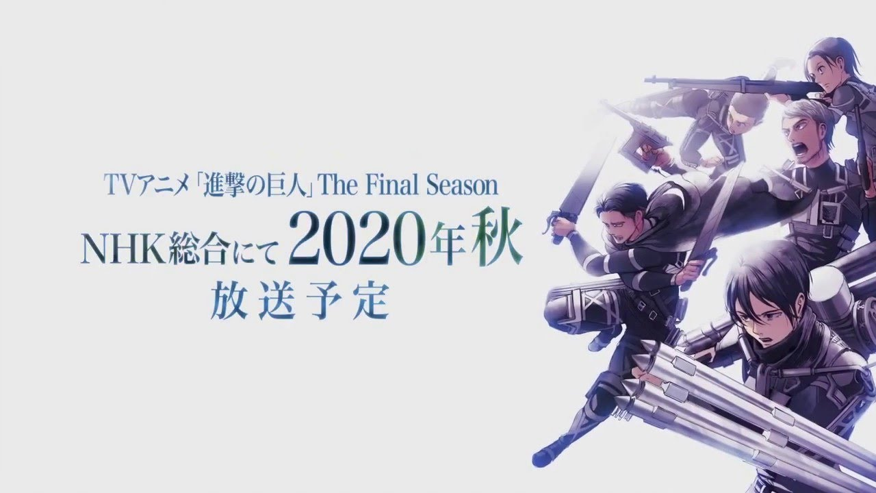 Cover image of Attack on Titan Final Season
