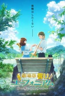 Hibike! Euphonium Movie 3: Chikai no Finale (Dub)