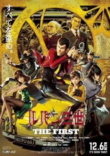 Lupin Sansei: The First