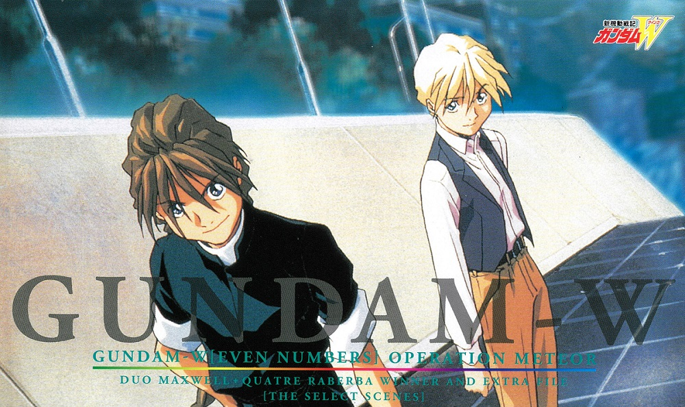 Cover image of Gundam Wing: Odd & Even Numbers