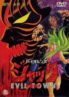 Violence Jack: Evil Town (Dub)