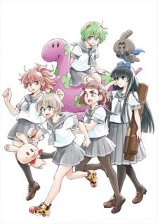 The Legend of Super Normal City Kashiwa R poster