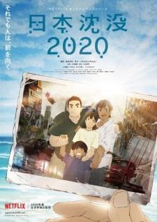 Japan Sinks 2020 (Dub)