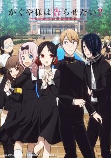 Poster of Kaguya-sama: Love is War Season 2 (Dub)