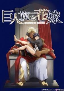 The Titan's Bride poster