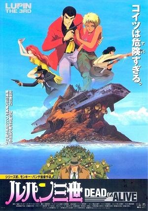 Poster of Rupan Sansei: Dead or Alive (Dub)