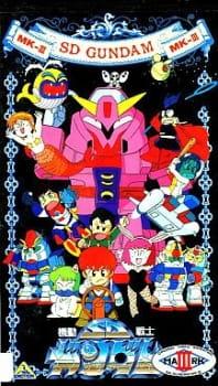 Poster of Mobile Suit SD Gundam MK 3