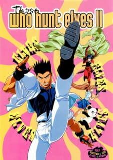 Poster of Elf wo Karu Mono-tachi II (Dub)
