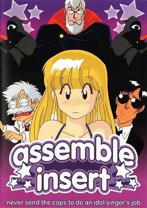 Assemble Insert - OVA poster