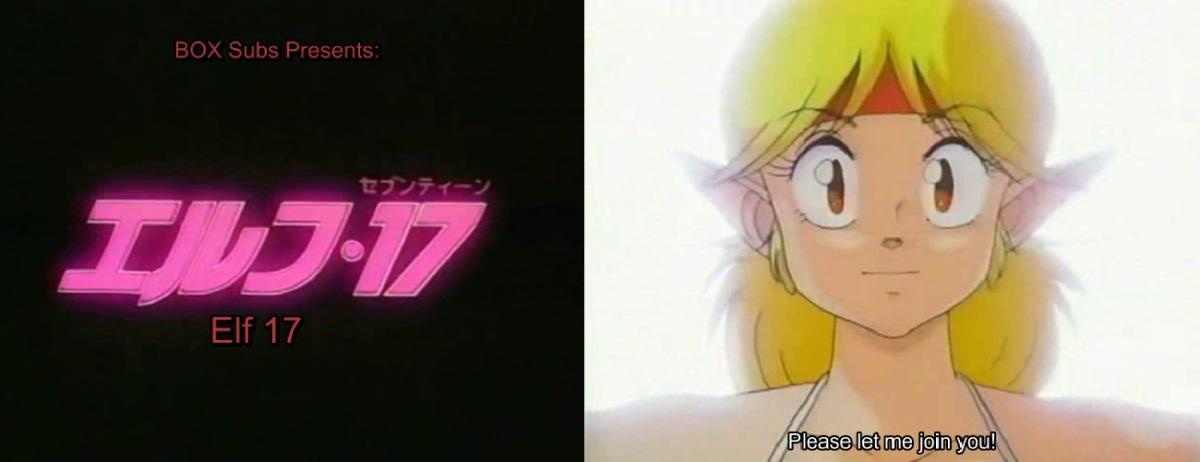 Cover image of Elf 17 - OVA