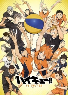 HAIKYU‼ TO THE TOP Part 2 poster