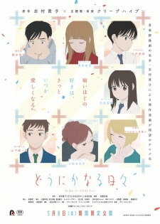 Happy-Go-Lucky Days poster