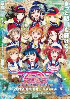 Love Live! Sunshine!! The School Idol Movie: Over the Rainbow (Dub) poster