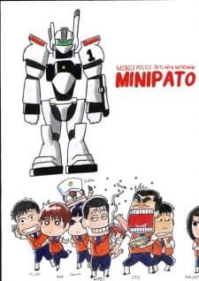 Poster of Mini Pato (Dub)