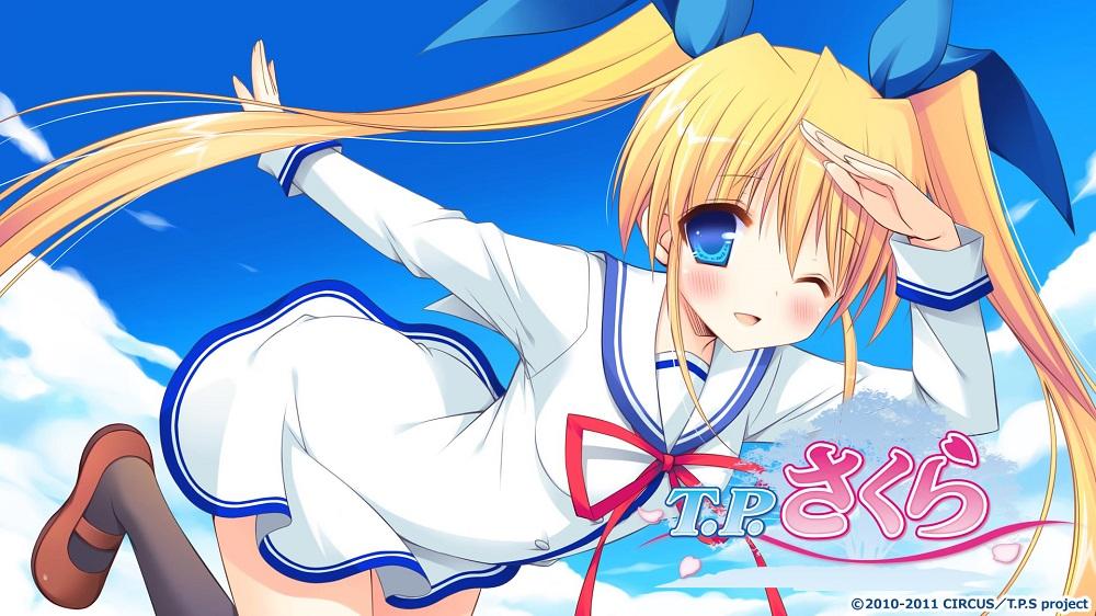 Cover image of T.P. Sakura: Time Paladin Sakura - OVA
