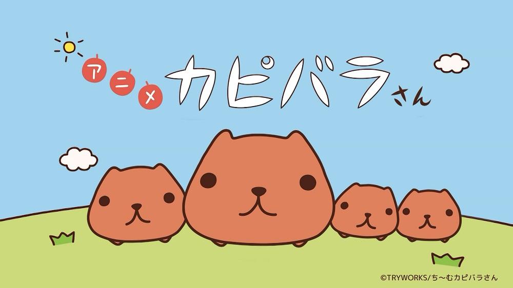 Cover image of Anime Kapibarasan