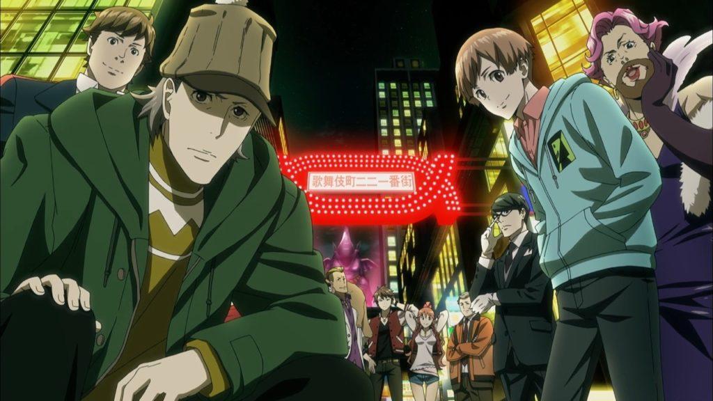 Cover image of Case File nº221: Kabukicho - OVA