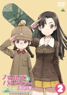 Poster of Girls und Panzer: Taiyaki War! - OVA