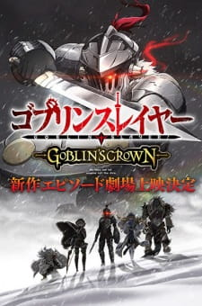 Goblin Slayer: Goblin