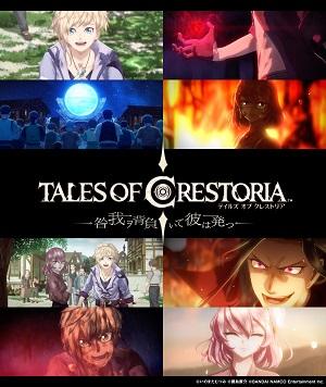 Tales of Crestoria: Toga Waga wo Shoite Kare wa Tatsu