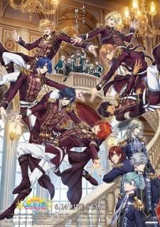 Uta no Prince-sama Movie: Maji Love Kingdom