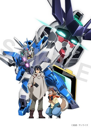 Gundam Build Divers Series Battlelogue