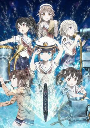 Haifuri Movie