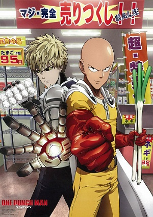 One Punch Man 2 Specials (Dub) poster