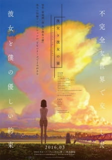 Kanojo to Kanojo no Neko: Everything Flows (Dub)