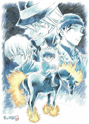 Meitantei Conan: Junkoku no Nightmare (Dub)
