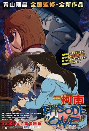 Meitantei Conan Episode One Chiisakunatta Meitantei (Dub)