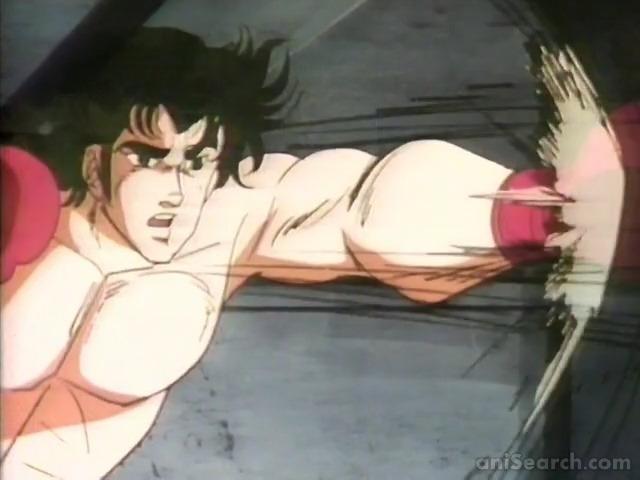 Cover image of Kentoushi - OVA