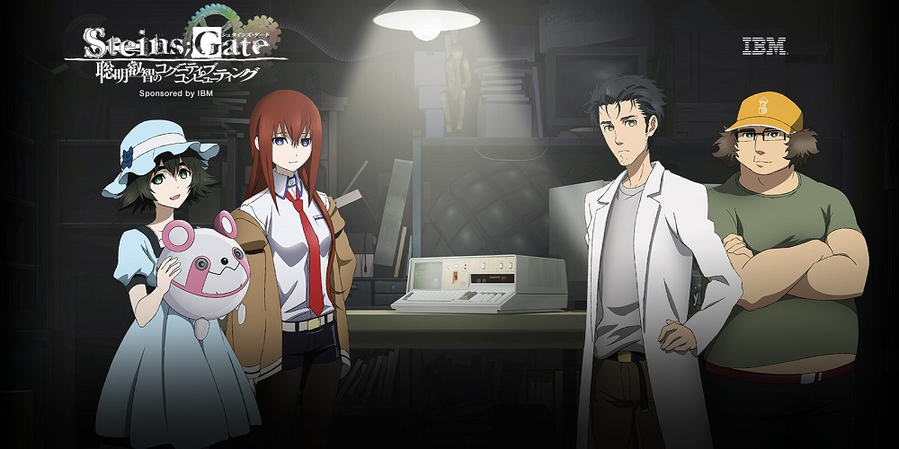 Cover image of Steins;Gate 0: 23β- Divide by Zero (Dub)