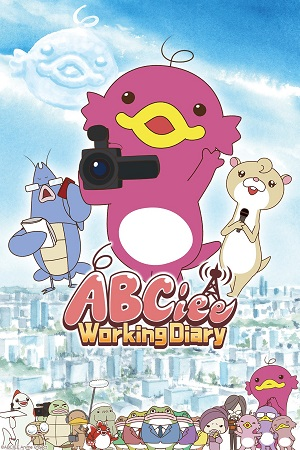 ABCiee Working Diary poster