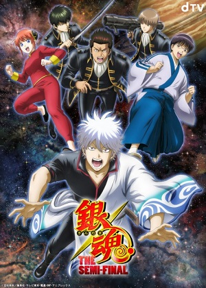 Poster of Gintama: THE SEMI-FINAL