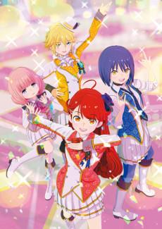 Idolls! poster